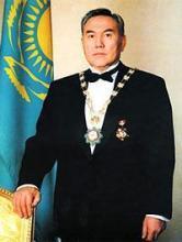 Назарбаев Нурсултан Абишевич (персональная справка)