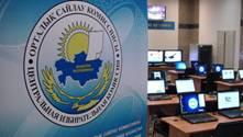 ЦИК Казахстана зарегистрировала партийный список кандидатов в депутаты от ОСДП