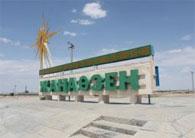 В Жанаозене и поселке Тенге ведутся восстановительные и уборочные работы