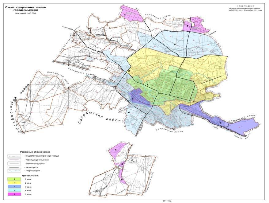Схема зонирования земель города Шымкент. от 21 декабря 2011 года 61/481-4с. решением.  2. Настоящее решение вводится...