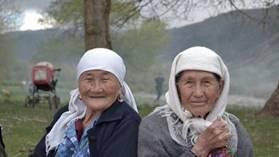 Дома престарелых казахстан пансионат для пожилых здравница