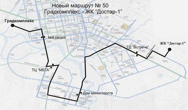 маршруты автобусов астаны