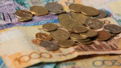 кредиты для ип в городе нефтеюганск