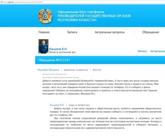 C:UsersДомашнийDesktopЧто я хочу изменить в законодательствеусловно готовыеблог и мигОбращение на портал.jpg