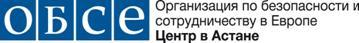 Kaz_Russian_OSCE_RGB-1