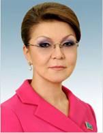Назарбаева Дарига Нурсултановна