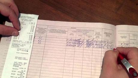 книга учета наличных денег образец заполнения казахстан