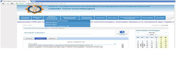 http://kst.kgd.gov.kz/sites/default/files/u1362/230-1.bmp