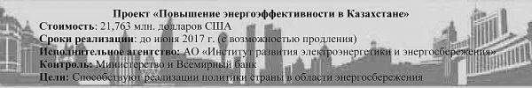 57635c6dac8a71466129517.jpeg