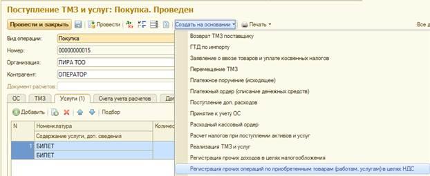 Уголовное дело за обновление 1с предприятие 2016 программист 1с статистика зарплат