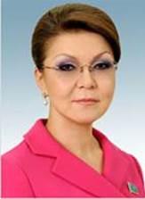Назарбаева Дарига Нурсултановна (персональная справка)