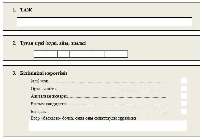 http://law.gov.kz/api/documents/docimages/127580_381402/195.png