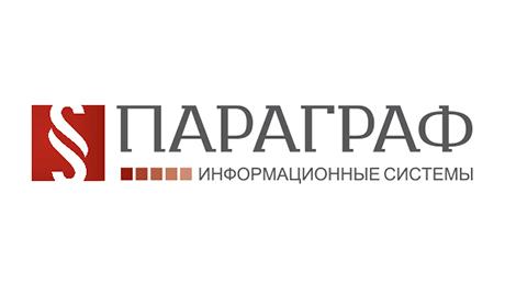 Приказ и.о. Министра информации и коммуникаций Республики Казахстан от 23 мая 2018 года № 226 «Об утверждении Правил регистрации абонентских устройств сотовой связи»